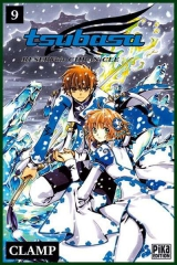TsubasaReservoirChronicle9_30032006.jpg