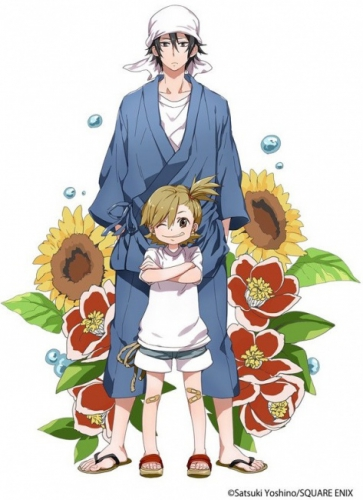 barakamon, anime, chronique