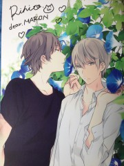 dédicace, takarai, rihito, japan expo, 2014, seule la fleur sait
