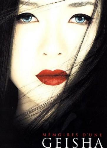 memoires-d-une-geisha.jpg