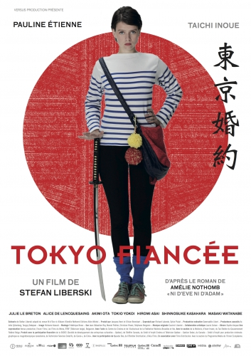 Tokyo_Fiancee.jpg